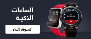 Smart-Watches-ar