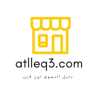atlleq3.com logo